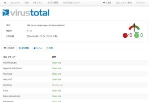 virustotal_result