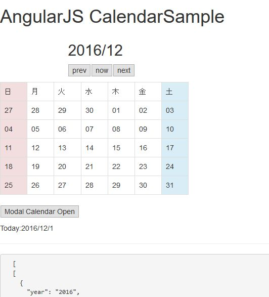angularjscalendarsample